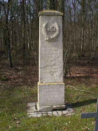 IR64 Memorial 2